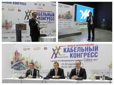 Cable Congress in Moscow